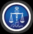 اداره کل پزشکی قانونی آذربایجان غربی